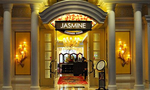Image for Jasmine